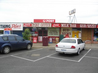 Mini - Supermarket for sale
