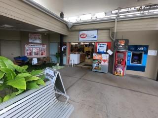 IGA Supermarket Northern NSW