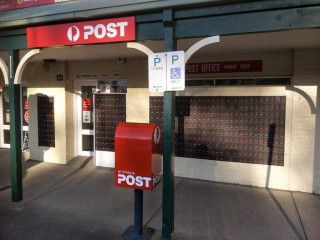 Yinnar Post Office - Under Offer