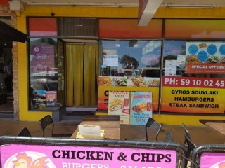 Chicken Salad Bar Restaurant-PRICE REDUCED